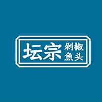 坛宗剁椒鱼头